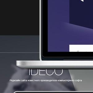 QubDesign.ru