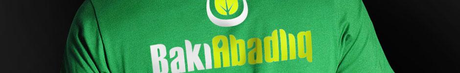 Логотип для компании по благоустройству