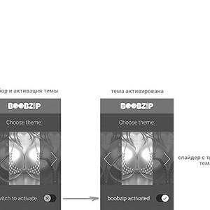 BoobZip - грудастая блокировка экрана