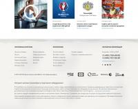 Редизайн sportmarket.ru in progress