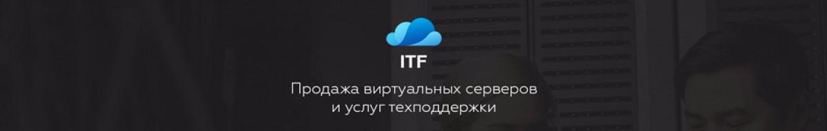 ITF Cloud