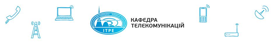 Дизайн сайта кафедры телекоммуникаций
