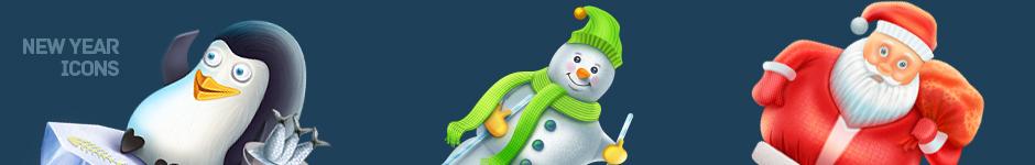 Разработка серии иконок новогодней тематики