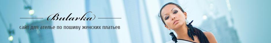 Булавка - интернет-магазин