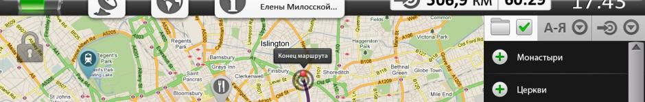 Интерфейс под Android