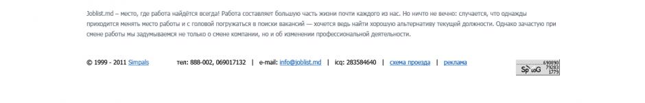 Дизайн сайта Joblist - Поиск работы в Молдове