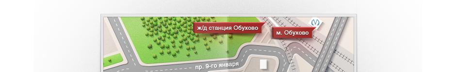 Карта для магазина «Автоберг» UPD