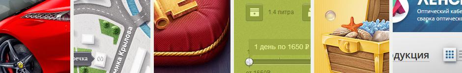Дизайнер сайтов в Санкт-Петербурге