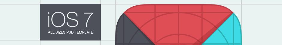 Шаблон новых иконок для iOS 7