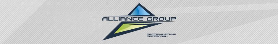 Альянс групп