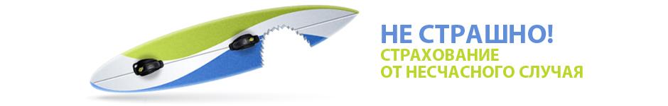 Дизайн сайта для страховой компании