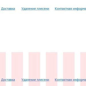 СпектрСтрой ver 1.3