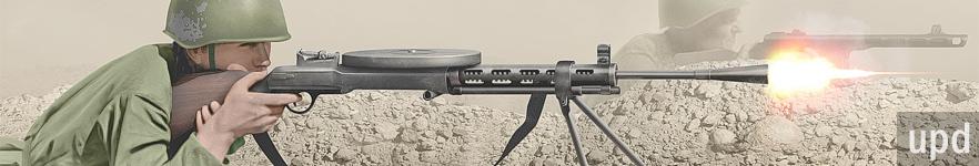 Пулеметчик Петя (upd)