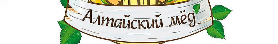Логотип мёда и этикетка