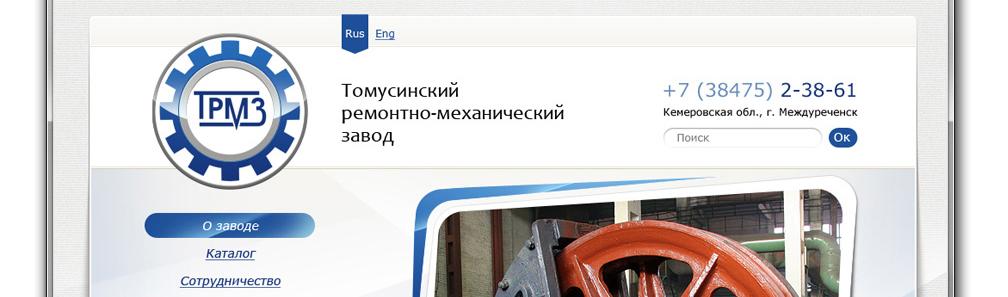 Шестеренкин сайт)