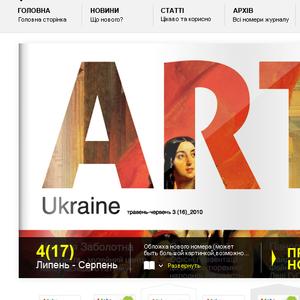 Давно здесь не был! Ну что ж, поехади :) Art Ukraine
