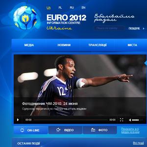 Еще :) Euro 2012 Ukraine