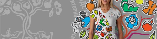 Логотип областной целевой программы для Правительства Самарской области