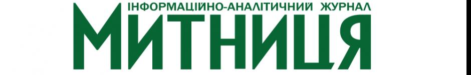 Переработка написания названия журнала