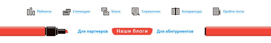 Дизайн сайта «Begin»