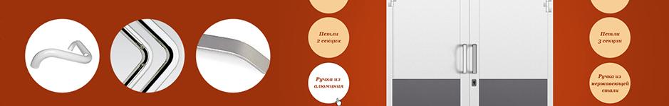 Сайт: Производство дверной фурнитуры